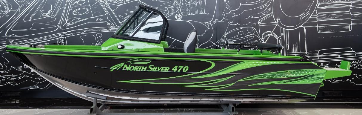 NorthSilver 470 Fish